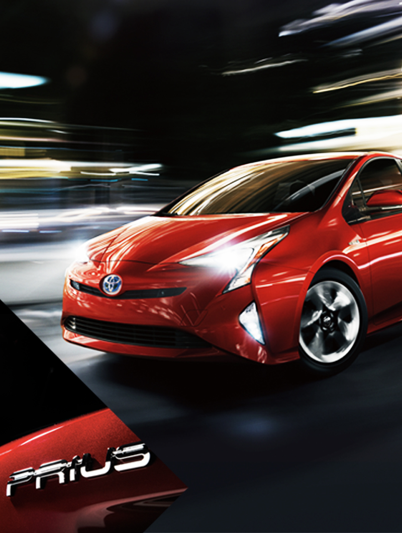 Toyota The New Prius